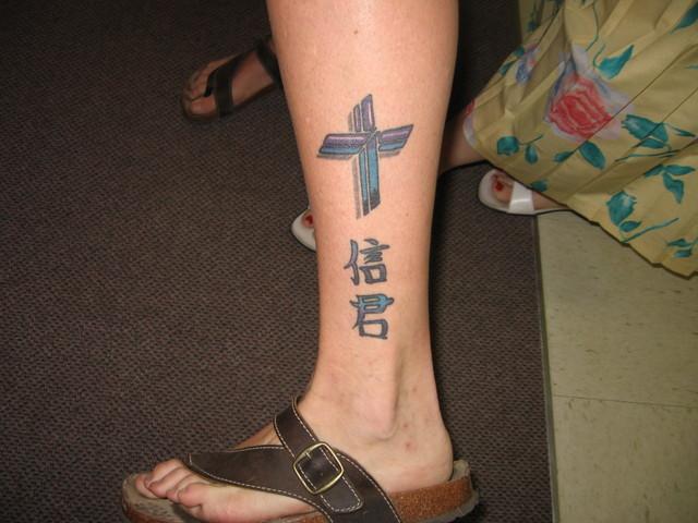 orthodox cross tattoo lutheran cross tattoo